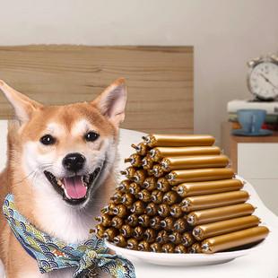 宠物狗狗零食火腿肠30支整箱泰