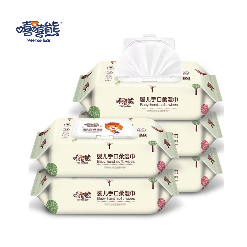 嘻嘻熊新生婴儿宝宝儿童手口专用湿巾带盖家用小包随身装80抽5包