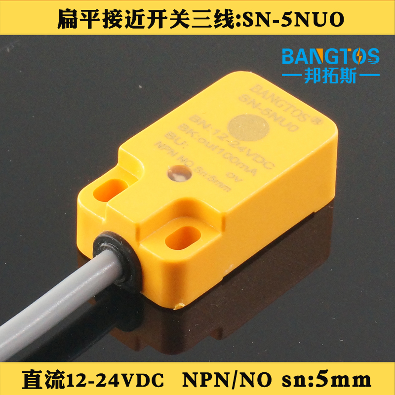 BANGTOS SN-5NUO three-wire proximity switch NPN PNP normally open ...