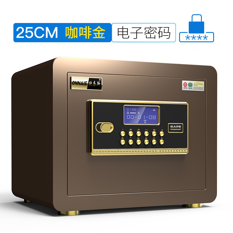 NEW COFFEE GOLD ELECTRONIC PASSWORD