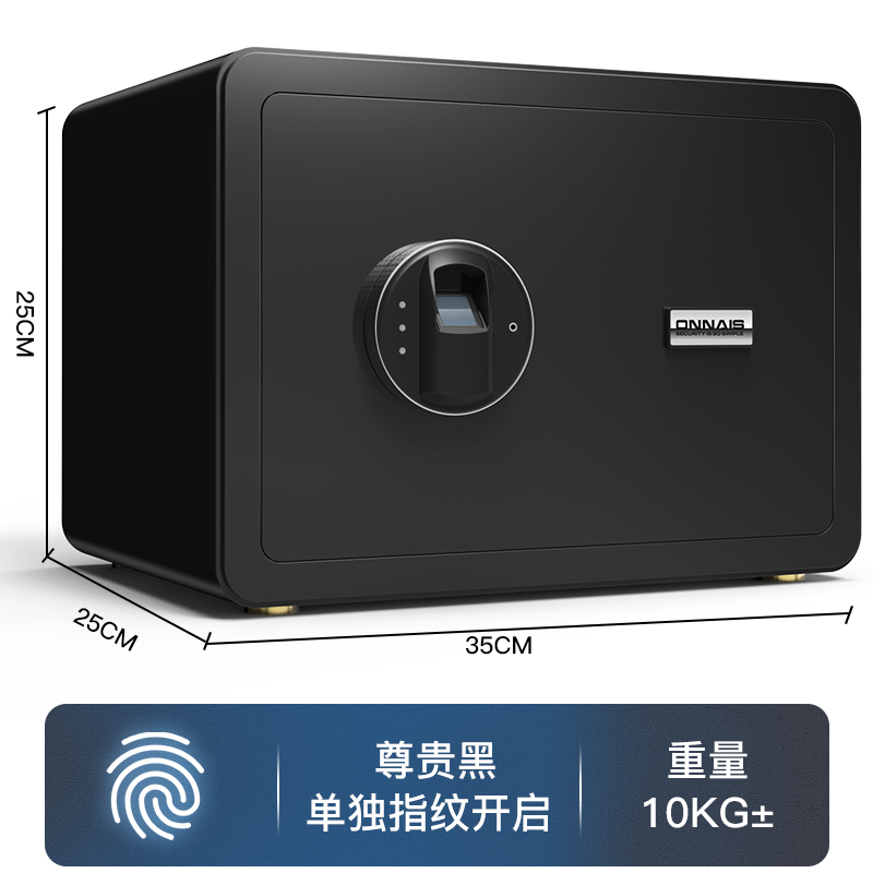 25-prestige Black Fingerprint