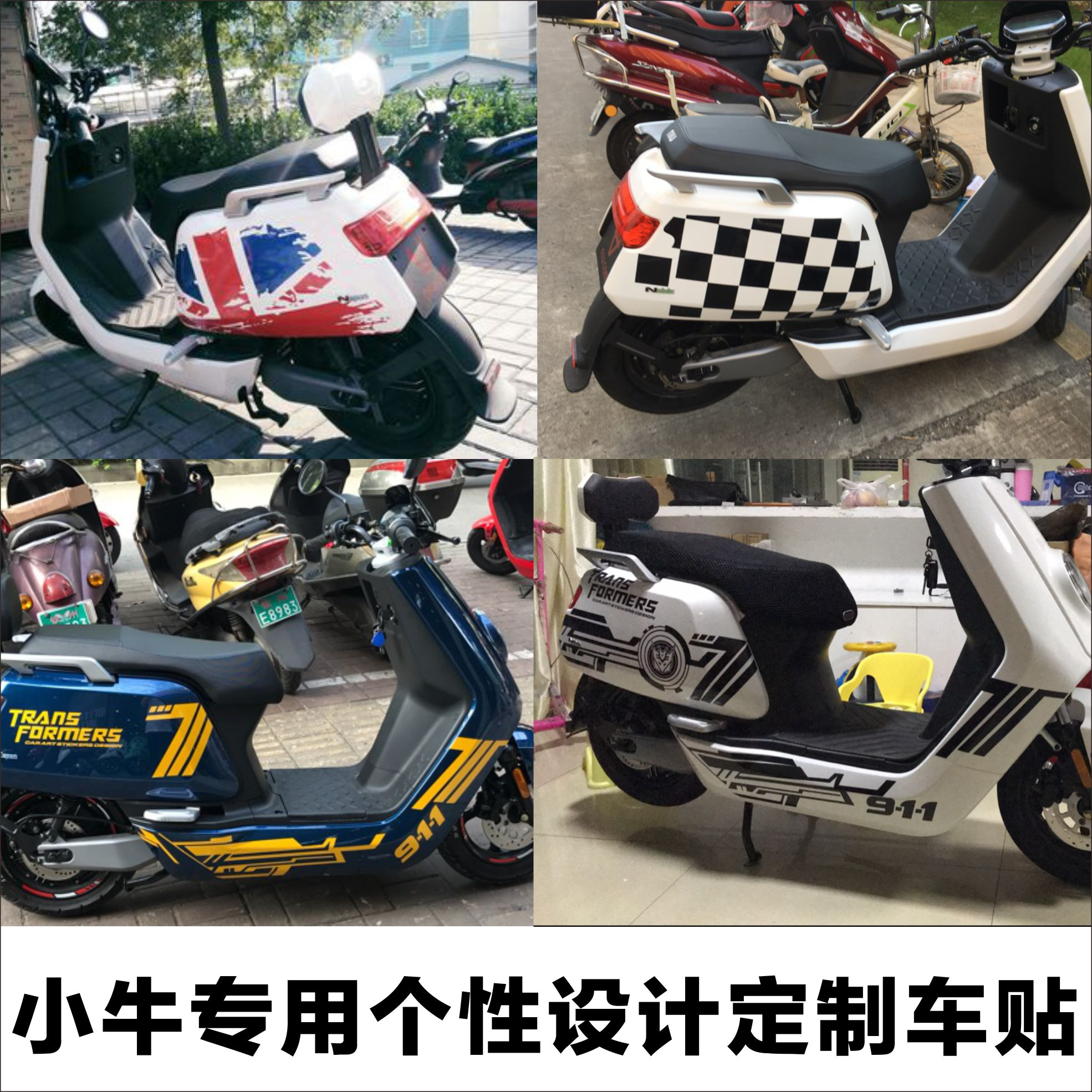 Maverick electric car n1s sticker m1 calf car stickers scooter waterproof motorcycle ornament sticker