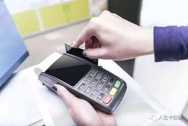 信用卡被封的6大原因