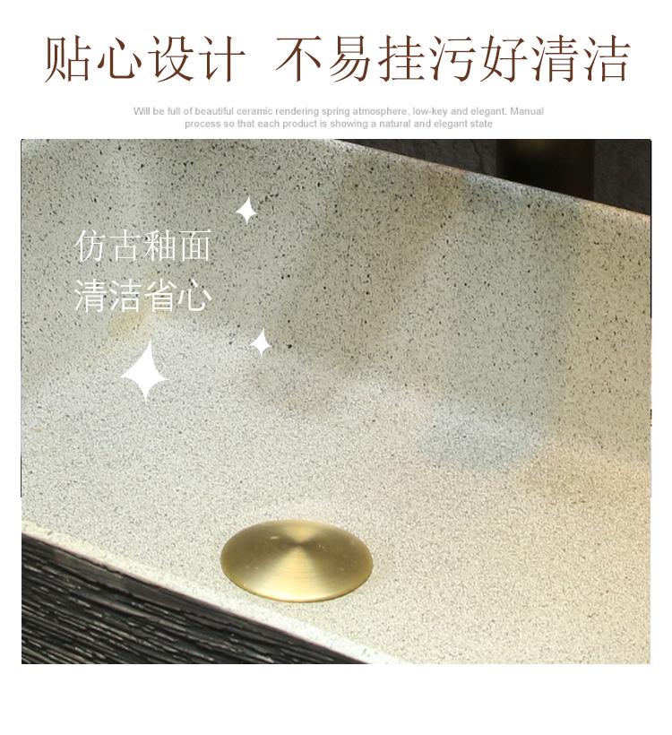 臺上盆长方形家用化妆室洗漱脸盆中式仿古復古陶瓷艺术小户型洗手详细照片