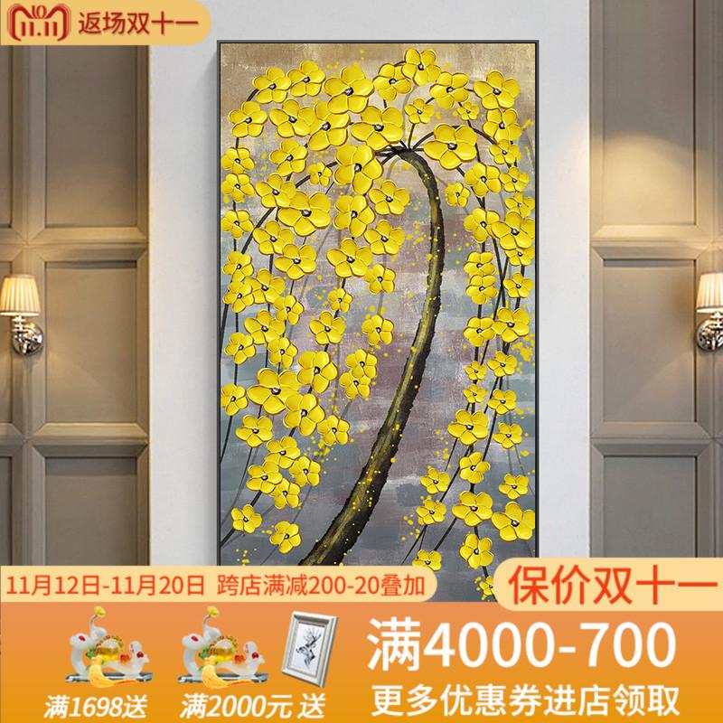 纯手绘油画发财树现代简约玄关装饰画立体客厅背景墙挂画走廊壁画