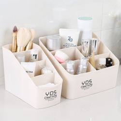 Office Storage Rack Plastic Cosmetics Storage Box Simple Desktop Lipstick Remote Trumpet Sorting Box