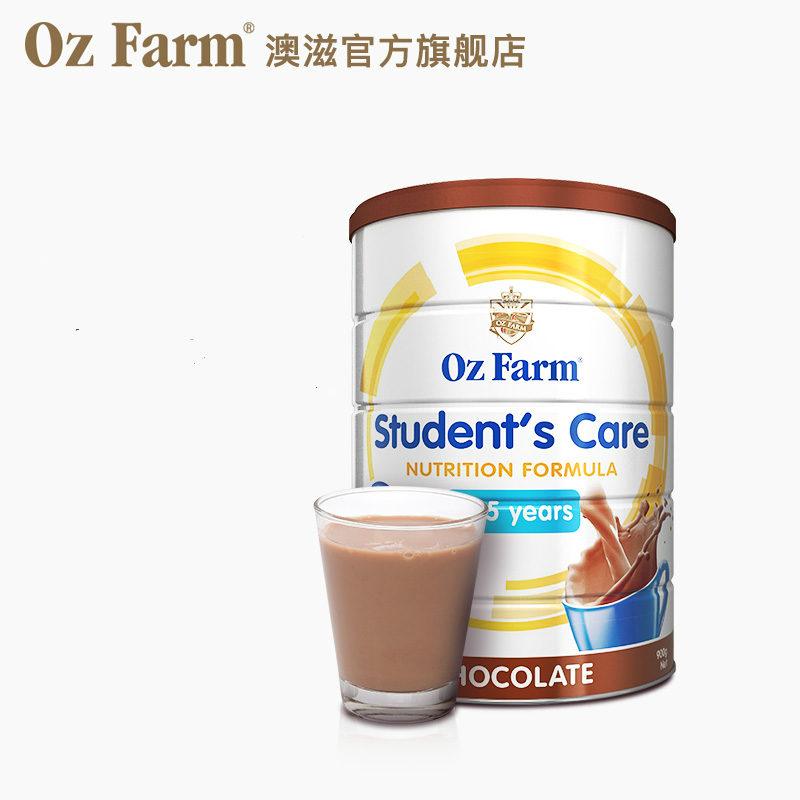 澳洲进口OzFarm中小学生奶粉900g儿童青少年钙铁锌DHA临期4岁以上