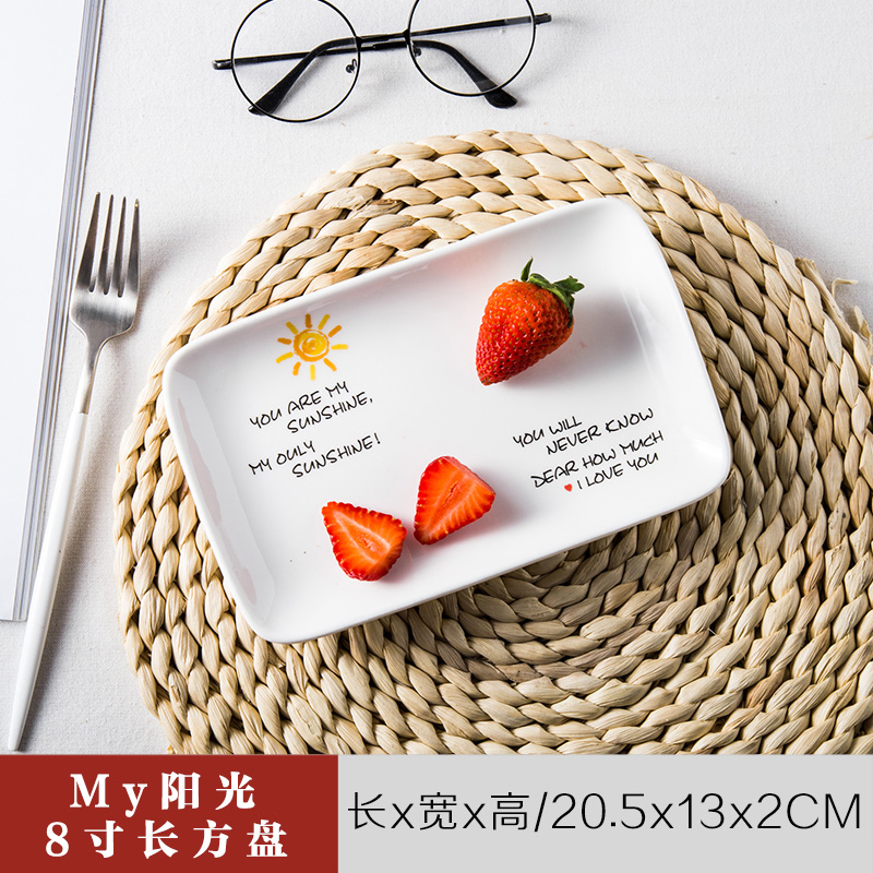 My Sunshine 8 Inch Rectangular Plate