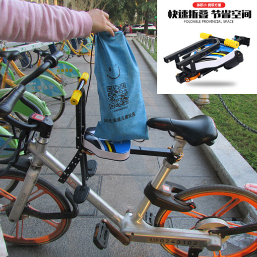 Bike Child Seat Front Quick Dismantling Stackbike Baby Seat