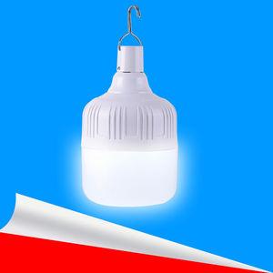 停电应急灯夜市摆摊移动充电灯泡节能地摊灯