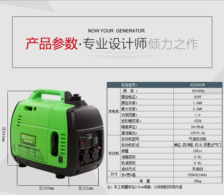 便携手提式房车汽油发电机220V