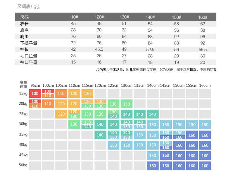变形金刚-轻羽绒服-1产品信息_02.jpg