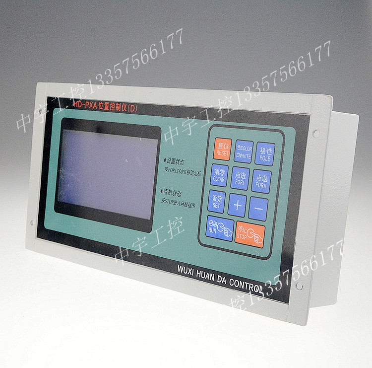 Gravure Printing Machine Accessories Ljky-3 Three-phase Torque Motor Circuit Board Controller Torque Board Evident Effect Air Conditioner Parts