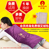 Mu Dun electric heating salt bags sea salt coarse salt hot pack large grain moxibustion warm palace wormwood physiotherapy bag home salt package
