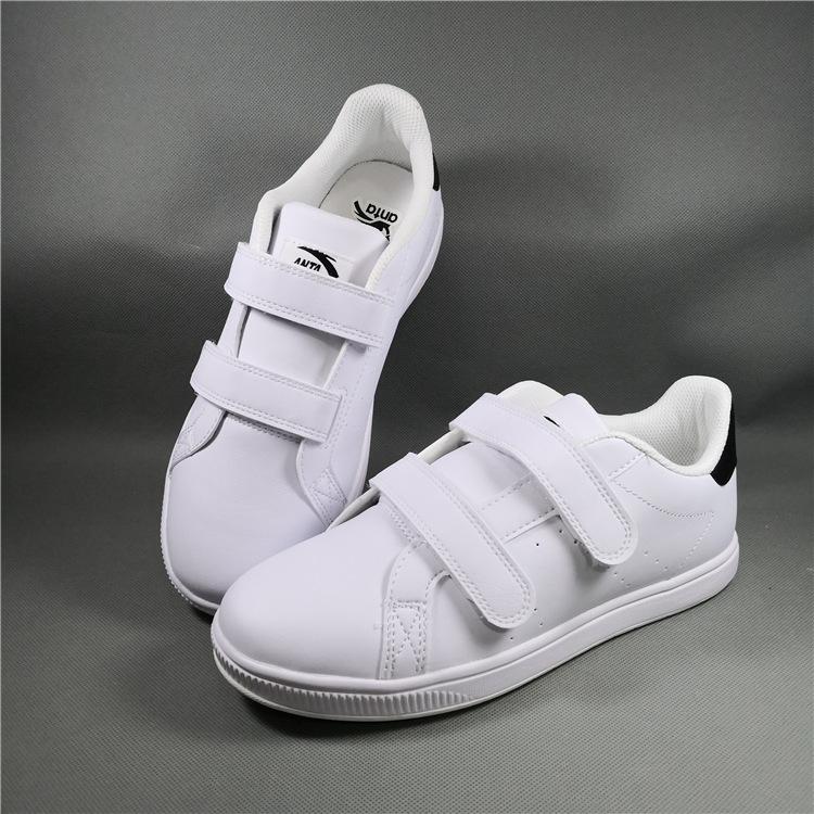 中大魔术正品夏季安踏板鞋童学生小白鞋男童童鞋贴儿童时尚休闲鞋