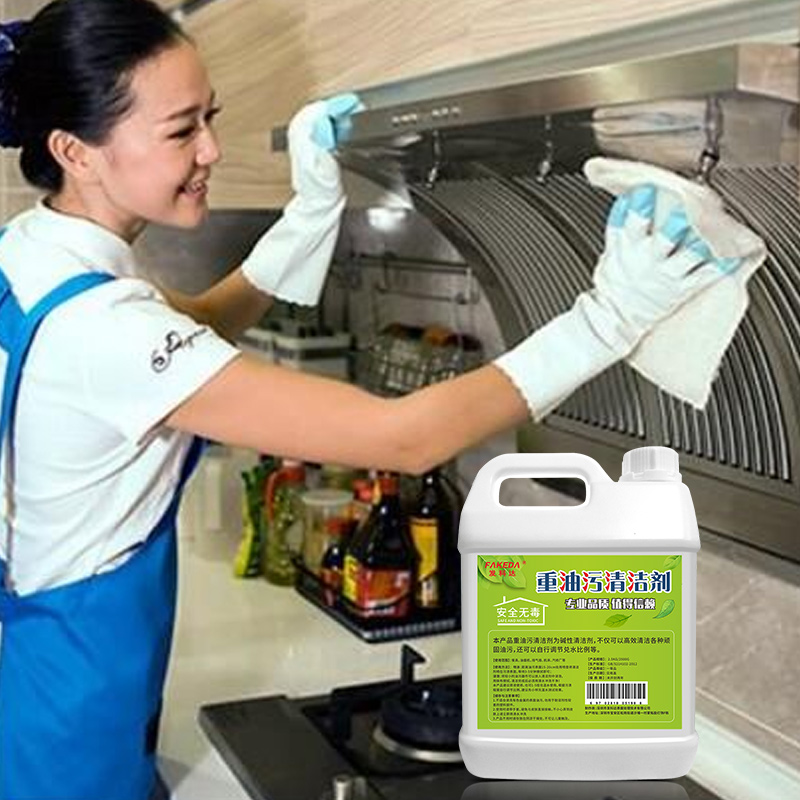 Powerful kitchen hood heavy oil cleaning agent kitchen fire alkali caustic  soda cleaner fume net descaling degreaser