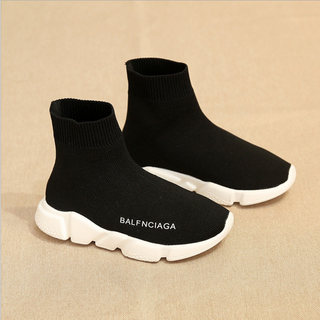 Boys in high-top sneakers 2020 spring new Korean wave of big virgin girls knitted socks Children's boots