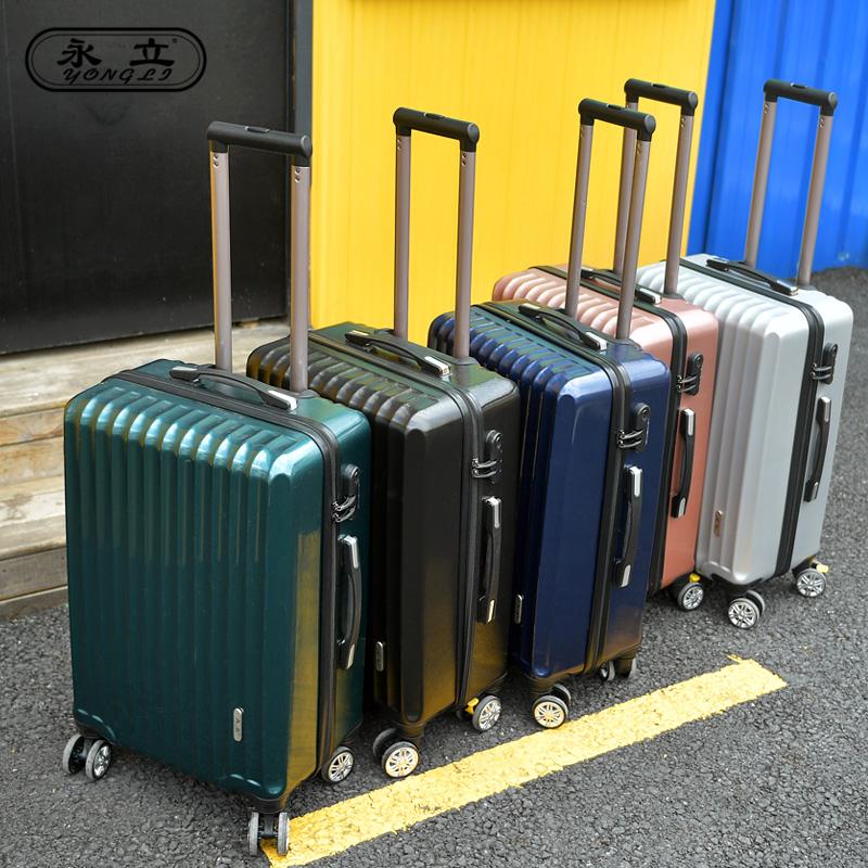 行李箱男旅行箱学生密码箱女结实耐用加厚28皮箱子20寸24寸拉杆箱