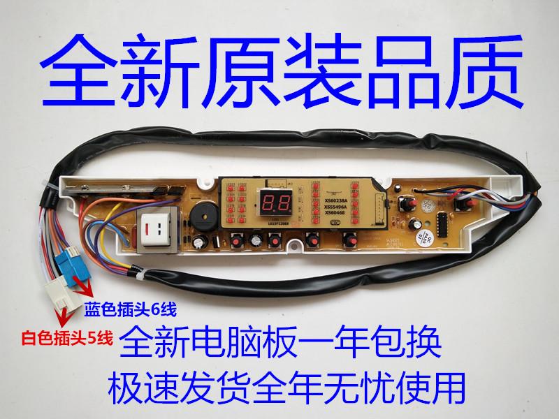 三洋变频洗衣机吊杆xqb60-b830ds b835s b830s 减震器 减震器配件