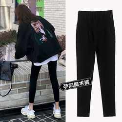 Pregnant women's leggings spring and autumn 2021 all-match Korean version of the outer wear small feet pencil belly nine-point pants pregnant women pants spring