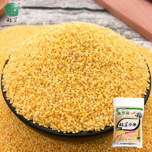 东北农家优质黄小米【1kg】