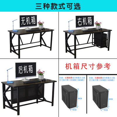 Internet cafes, Internet cafes, tables and chairs, computer desktop tables, household simple single-person computer tables, e-sports integrated game use