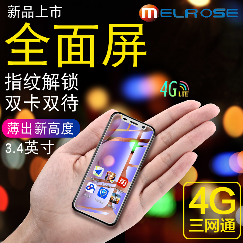 c7e9fc686 USD 133.39  MELROSE S9P 2019 Mini 4g smart full Netcom fingerprint ...
