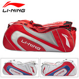 Li Ning badmintball bag bag shoulder backpack national team tennis sports bag special 6 six-fitting ball bag men and women