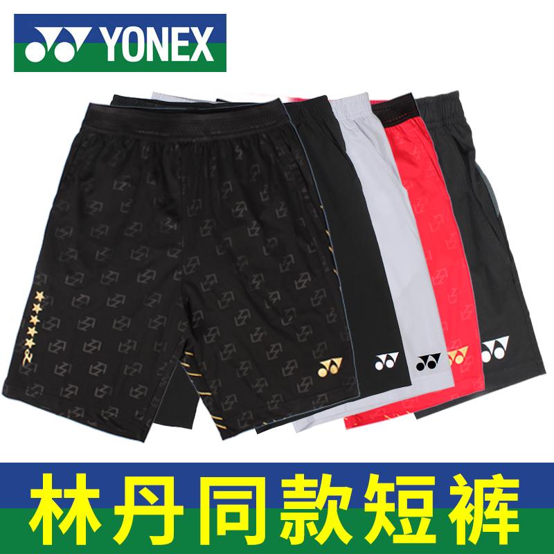2019新款尤尼克斯羽毛球服v裤子裤裤子球裤yy羽毛男女网球短裤夏季