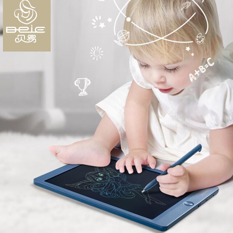 10月16日最新优惠贝易儿童液晶手写涂鸦画画板家用宝宝益智玩具1-2-3-6岁写字板