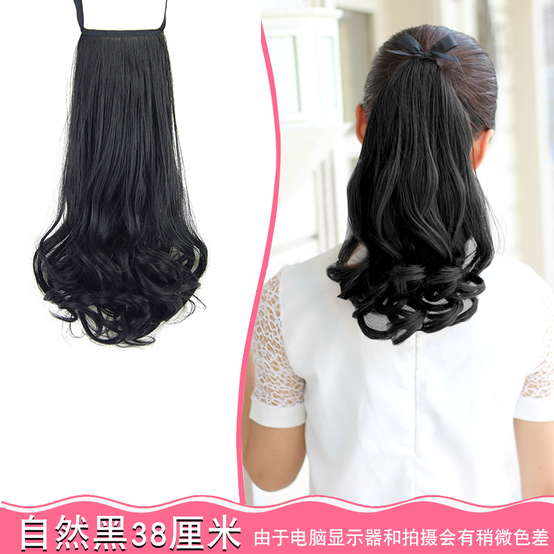 8ff5e470d0 Wig ponytail female bandage long curly hair big wave pear flower ponytail  tweezers invisible realistic short wig piece