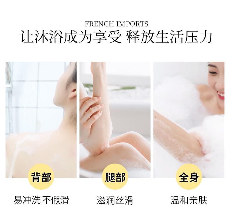 韩方五谷香水沐浴露持久留香家庭装沐浴液男女香氛通用网红香体乳商品详情图