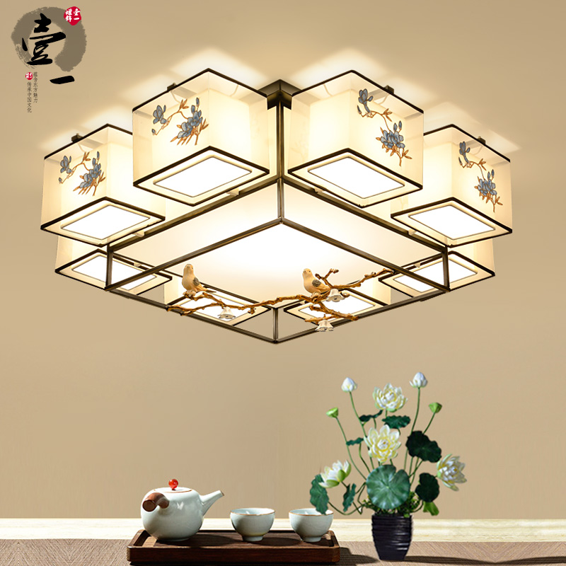USD 458.61] New Chinese ceiling lamp living room lights ...