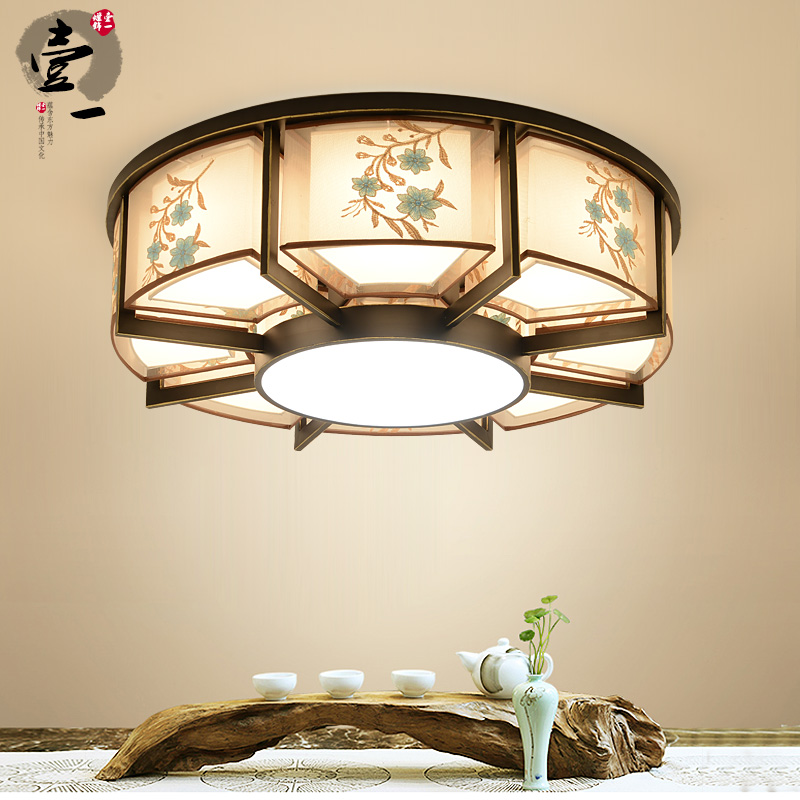 USD 228.16] New Chinese ceiling lamp living room lights ...