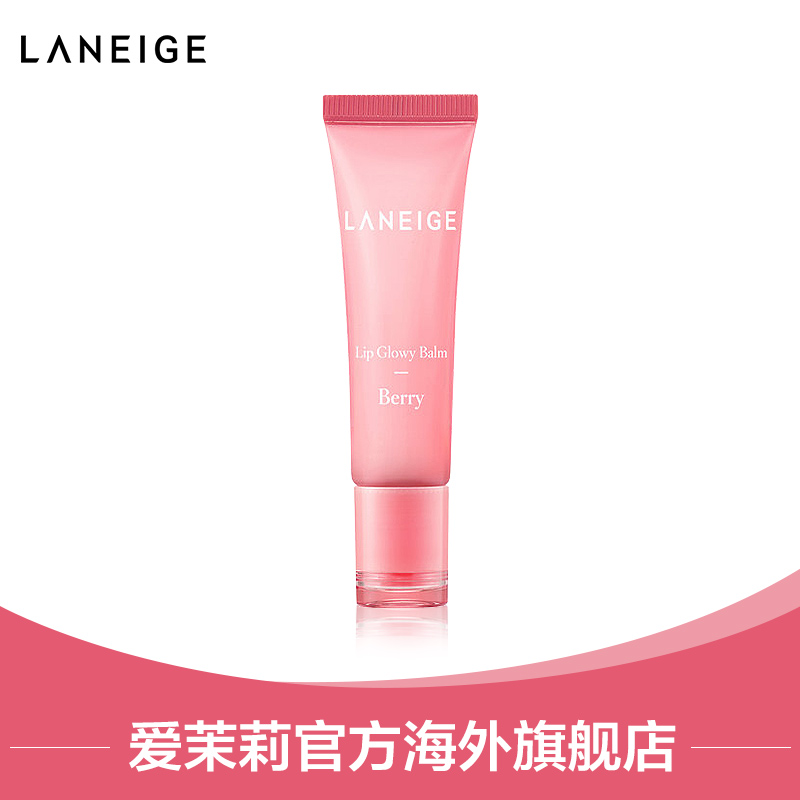 Lip Glowy Balm by Laneige #14