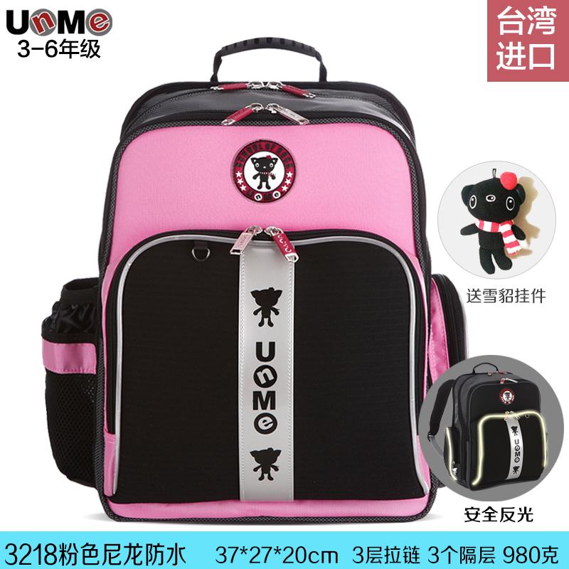 Цвет: 3218 розовый 3-6 класс (отправить кулон ручка сумки)