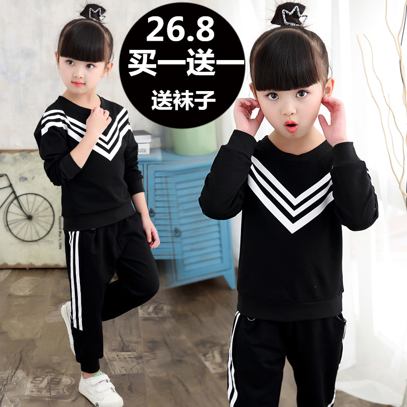 Children's clothing girls autumn suit 2017 new Korean version of the baby children's striped two-piece spring and autumn girl