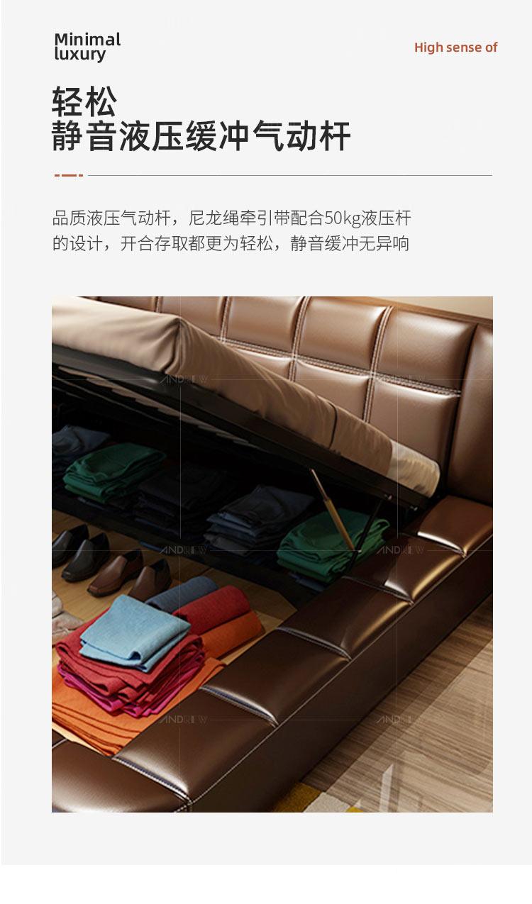 北欧轻奢牛皮床简约现代主卧双人床米储物婚床安德鲁双人大床详细照片