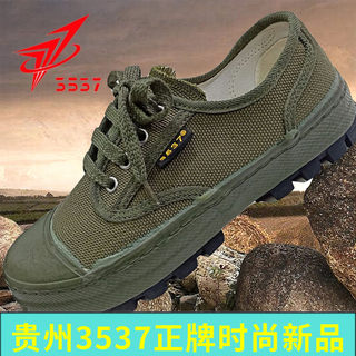 3537 liberation shoes men's work site wear-resistant training labor canvas migrant labor insurance shoes three five three seventh yellow rubber shoes