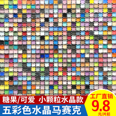 Candy colorful crystal color mosaic waist line background wall bathroom children's room small particle tile wall tile