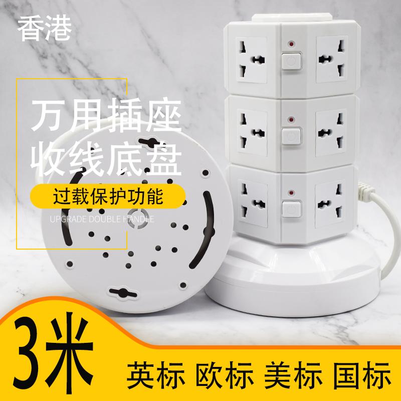 英标插座排插香港板插多功能插苏立式接线板电源转换器英规插头