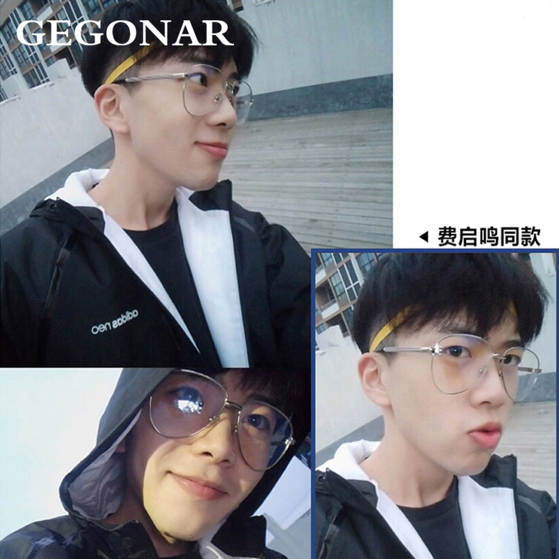 943ae1a1b5a5 ... Fei Qiming net red shaking sound with the same glasses female Korean  version of the tide ...