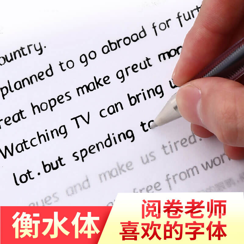 Hengshui Style English Poster Senior High School Students'Female  Handwritten Printed Calligraphy College Students' Postgraduate Examination  of