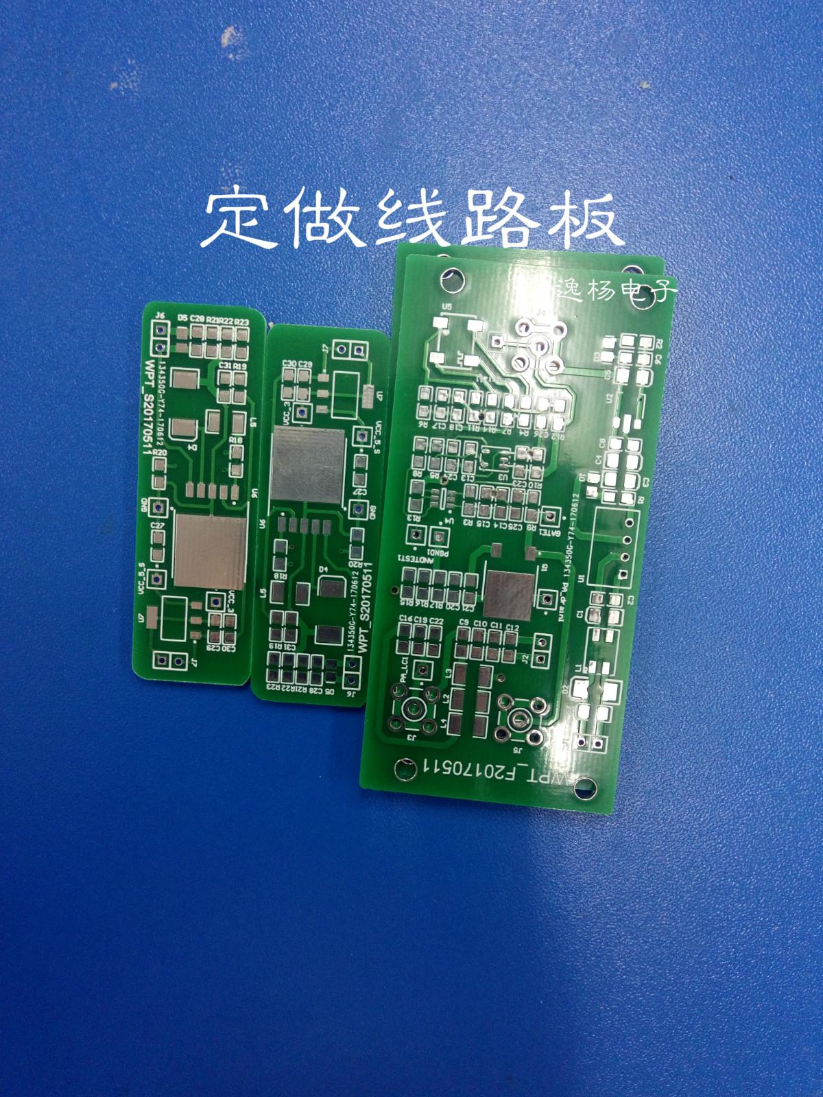 线路板快速印刷 FPC 柔性板四层 电路板制作加急铝基板PCB板打样