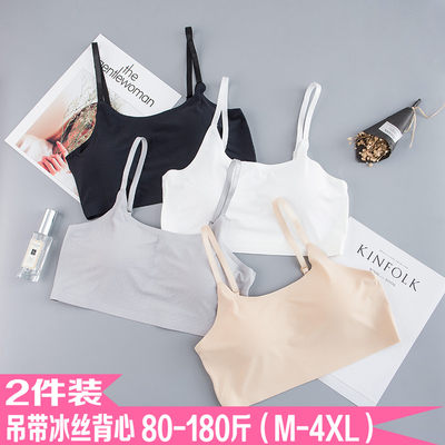 Large code fat mm thin steel ring without trace bra bottom tube top ice silk underwear small vest sling 200 kg female summer