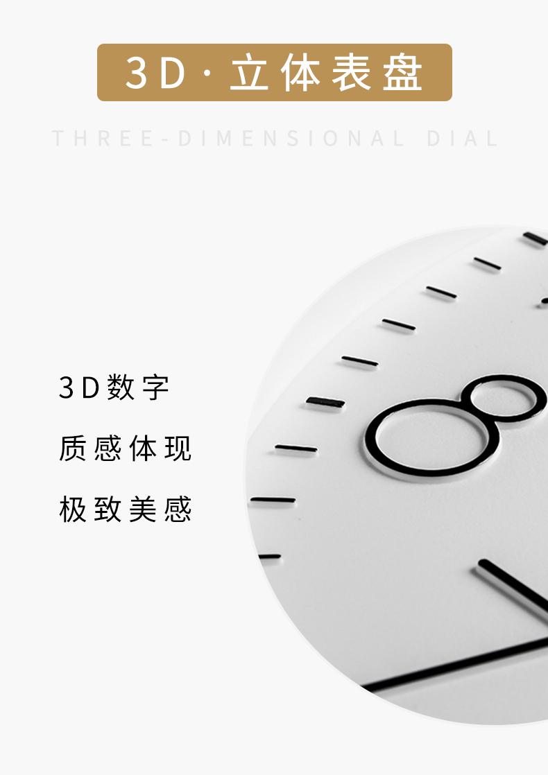 TIMESS 中国码电波表 日期温度显示 自动对时分秒不差 图4