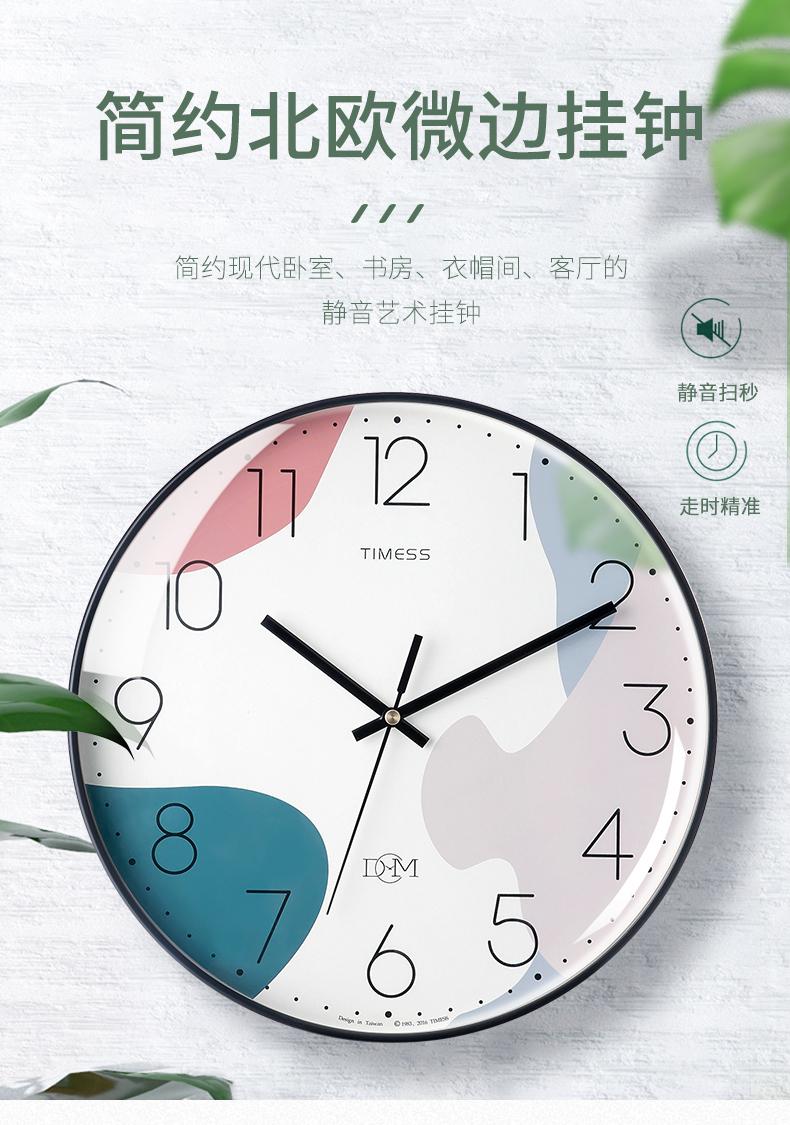 钟錶挂钟客厅家用时尚创意挂墙简约石英电子免打孔轻奢时钟详细照片