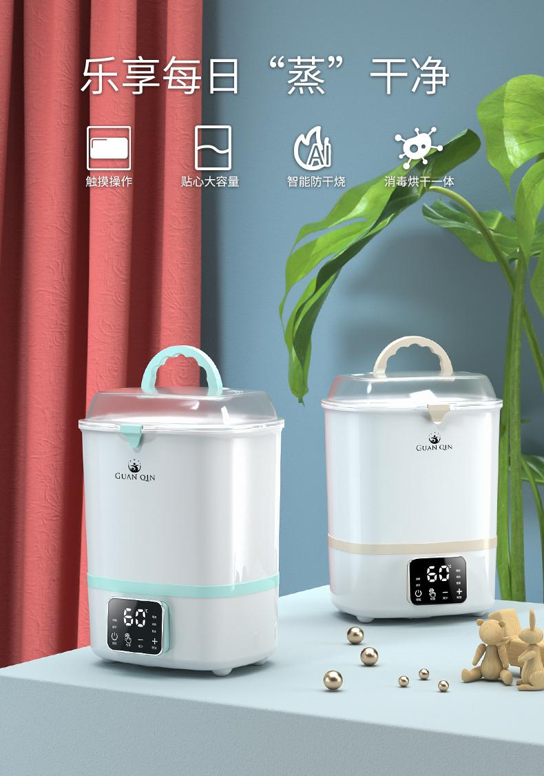 婴儿奶瓶消毒器带烘干暖奶三合一煮恆温宝宝二合一蒸汽专用锅柜机详细照片