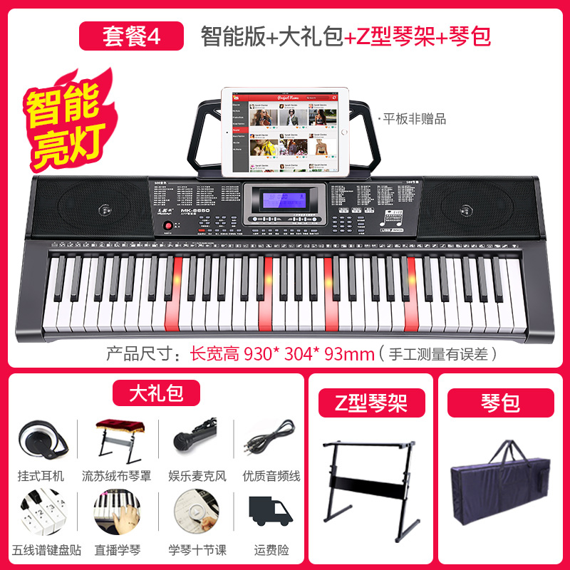 SMART VERSION + SPREE + Z TYPE PIANO + PIANO BAG [LIGHT VERSION]