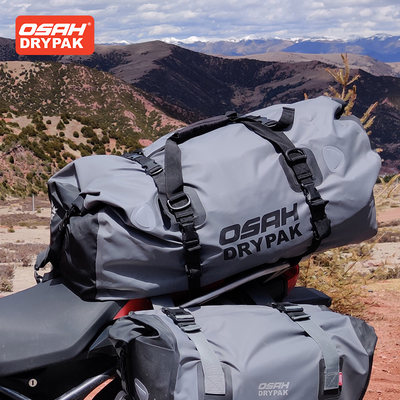 Osah motorcycle rear seat bag waterproof knight package outdoor travel bag large capacity riding back tail bag luggage bag